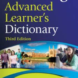 Cambridge Advanced Learners Dictionary 4ed with CD-ROM